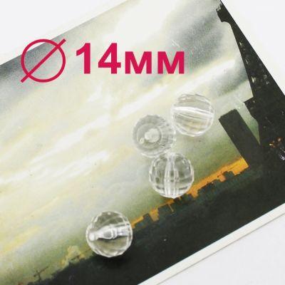 Бусины Прозрачные D=14, 1шт #1718
