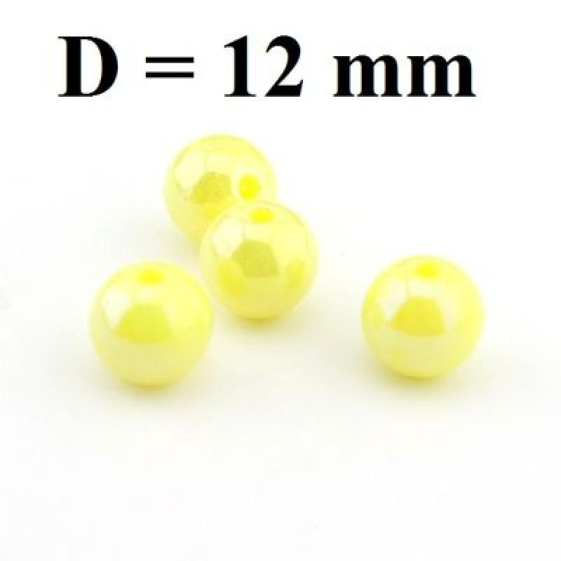 Бусины Перламутровые D=12, 1шт Желтые #4945