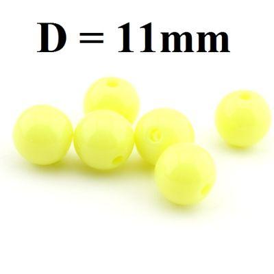 Бусины D=11, 1шт Светло-Желтые #4947