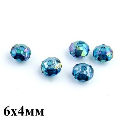 Бусины с огранкой 6х4, 1 гр (12 шт) Тем-голубые #1688