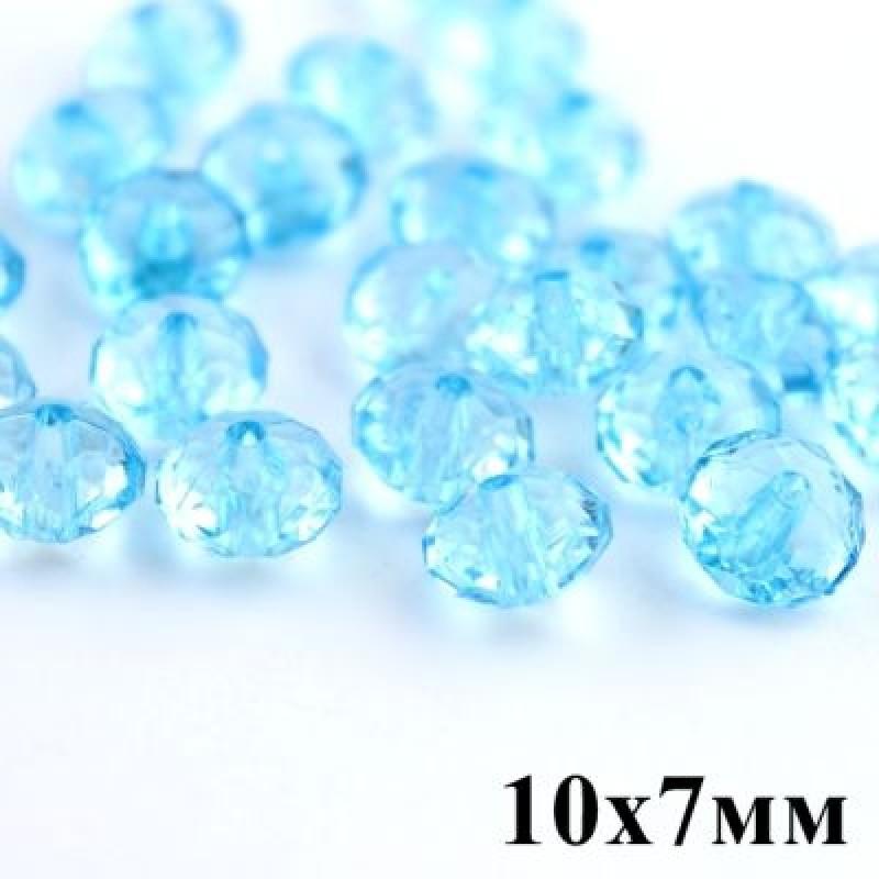 Бусины с огранкой 10х7, 1 гр (3 шт) Голубые #5762