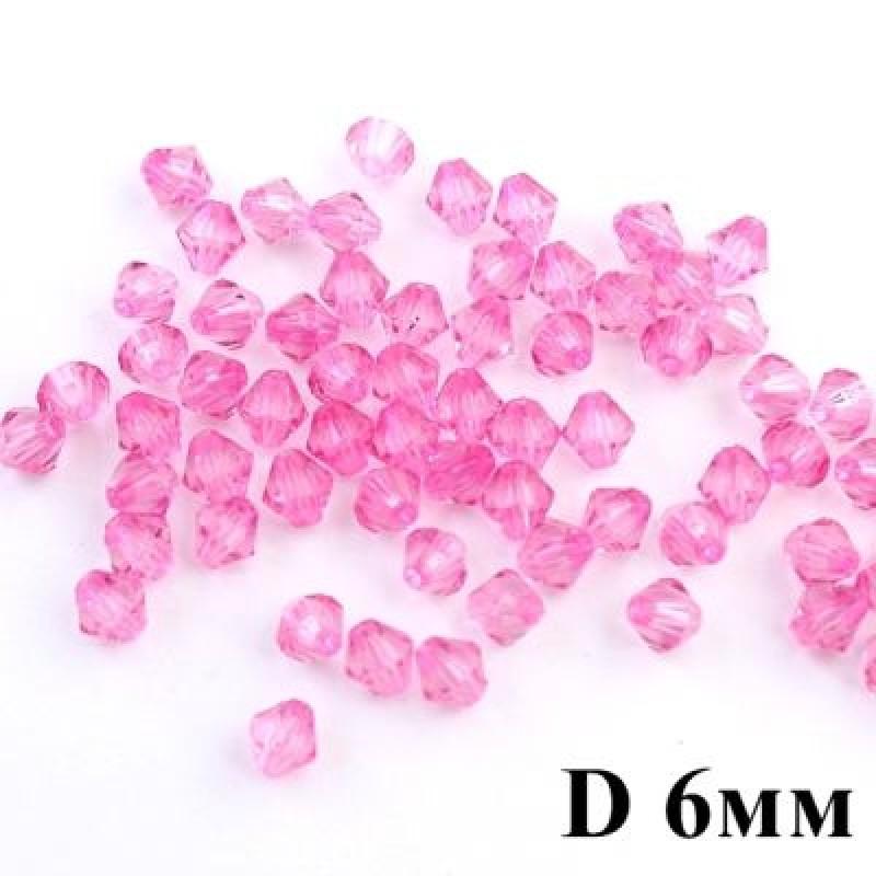 Бусины Ромб D=6 ,1гр (12шт) Розовые #5774