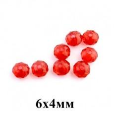 Бусины с огранкой 6х4, 1 гр (12 шт) Красные #5779