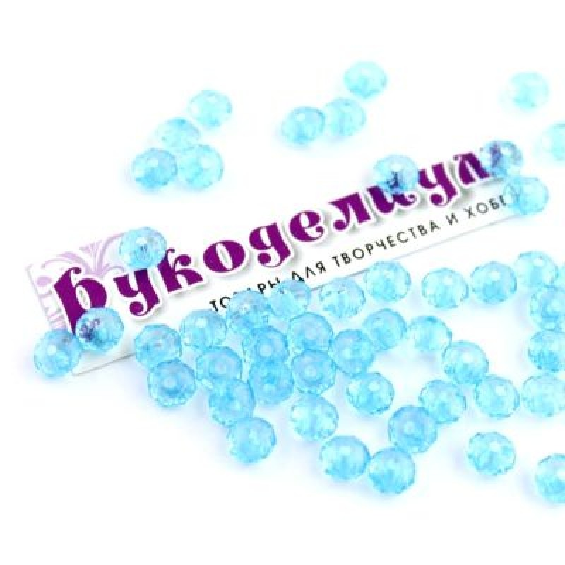 Бусины с огранкой 6х4, 1 гр (12 шт) Голубые #5754