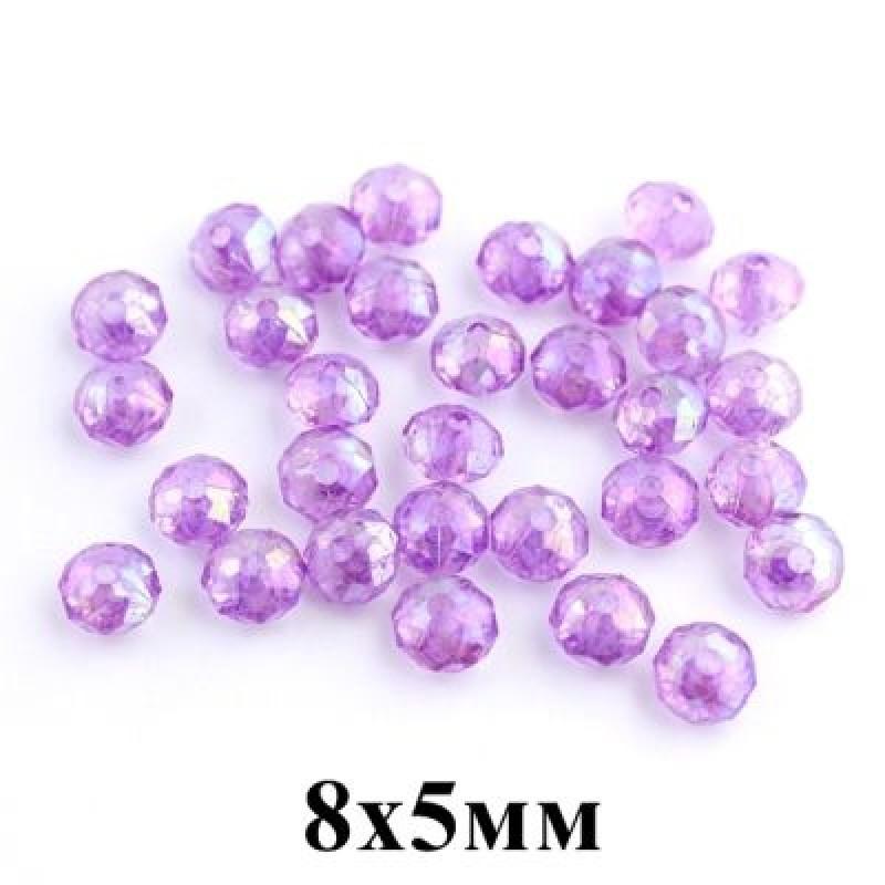 Бусины с огранкой 8х5, 1 гр (5шт) Фиолетовые #5767