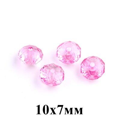 Бусины с огранкой 10х7, 1 гр (3 шт) Розовые #5772