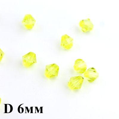 Бусины Ромб D=6 ,1гр (12шт) Жёлтые #5780