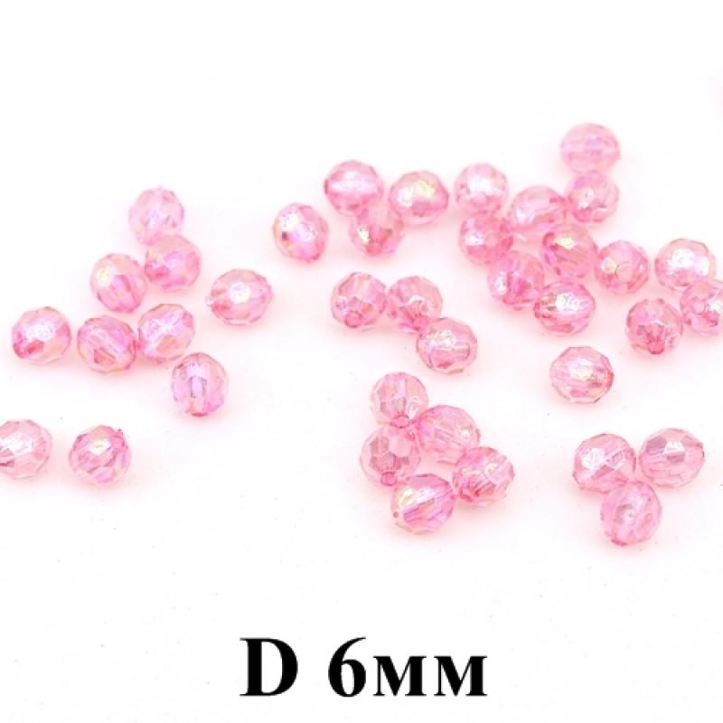Бусины АВ с огранкой D=6, 1 гр (8шт) Розовые #4142