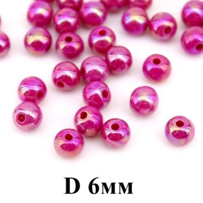 Бусины АВ гладкие D=6, 1 гр (9шт) Фиолетовые #4145
