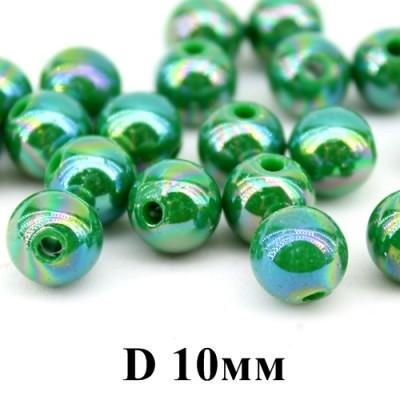 Бусины С блеском D=10, 1гр (2шт) Зеленые #4161