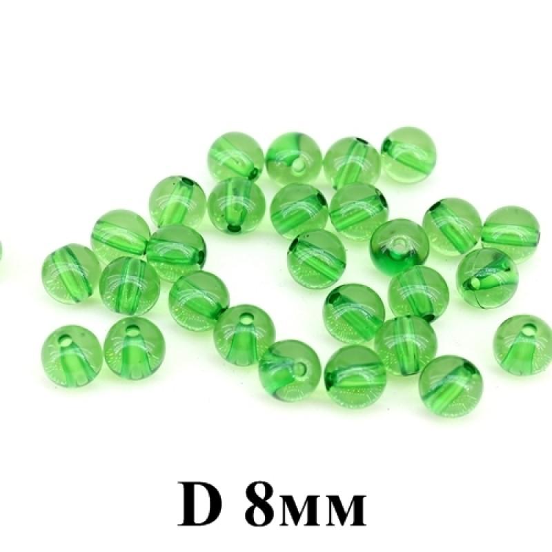Бусины Гладкие D=8, 1 гр (4шт) Зеленые #4162