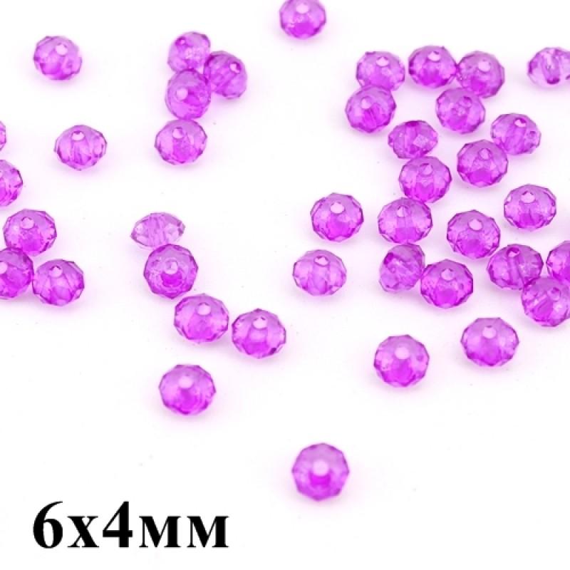 Бусины с огранкой 6х4, 1 гр (12 шт) Пурпурные #4366