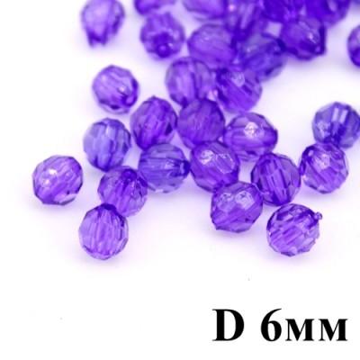 Бусины D=6, 1 гр (9шт) Фиолетовые #4431