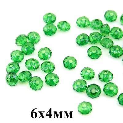 Бусины с огранкой 6х4, 1 гр (12 шт) Зеленые #4480