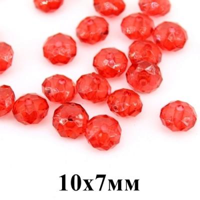 Бусины с огранкой 10х7, 1 гр (3 шт) Красные #4514