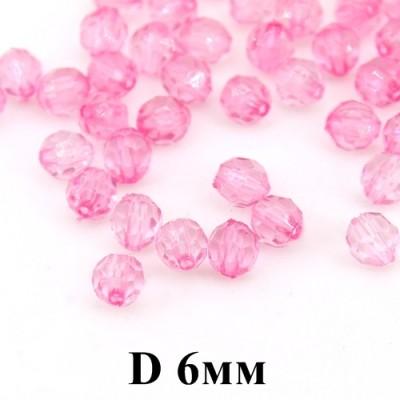 Бусины D=6, 1 гр (9шт) Розовые #4526