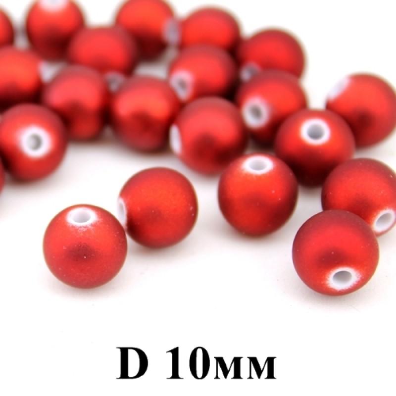 Бусины D=10 Красные, 1шт #3341
