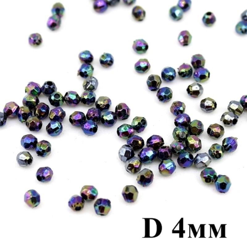 Бусины с блеском D=4, 1гр (35шт) Тёмно-синие #3788