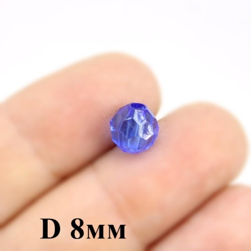 Бусины с огранкой D=8, 1 гр (4шт) Синие #4278