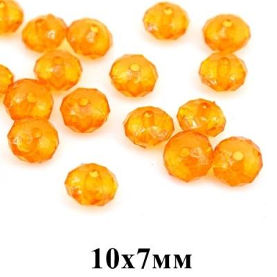 Бусины с огранкой 10х7, 1 гр (3 шт) Оранжевые  #4301