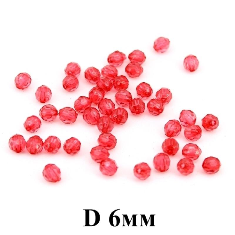 Бусины D=6, 1 гр (9шт) Красные #4443