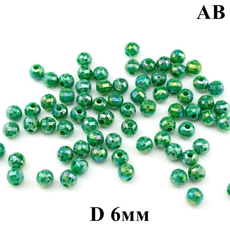 Бусины АВ с огранкой D=6, 1гр (11шт) Зеленые #2110