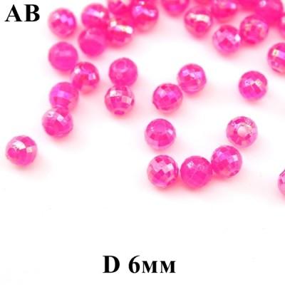 Бусины АВ с огранкой D=6, 1 гр (10шт) Розовые #5898