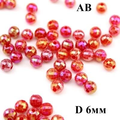 Бусины АВ с огранкой D=6, 1 гр (10шт) Красные #5899