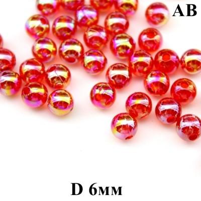 Бусины АВ гладкие D=6, 1 гр (9шт) Красные #5913