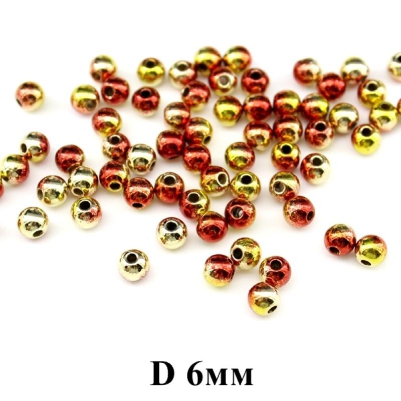 Бусины D=6, 1гр (9шт) Золотисто-красные #5925