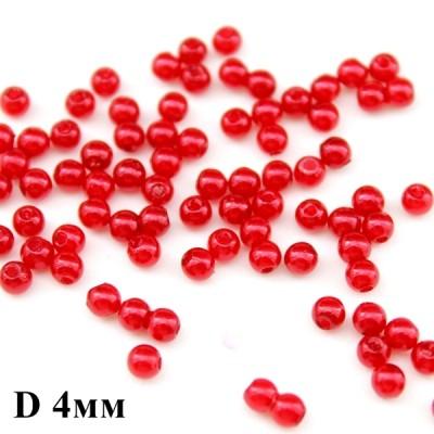 Бусины гладкие D=4, 1гр (36шт) Красные #6014