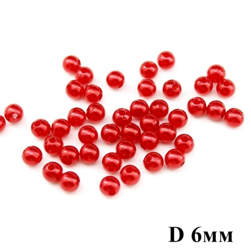 Бусины гладкие D=6, 1 гр (9шт) Красные  #6075