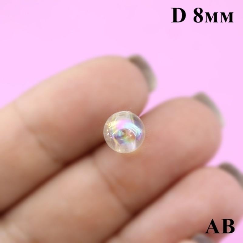 Бусины АВ гладкие D=8, 1гр (4шт) #5864