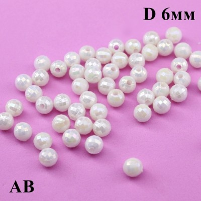 Бусины АВ с огранкой D=6, 1 гр (10шт) Белые #5869