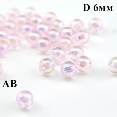 Бусины АВ гладкие D=6, 1 гр (9шт) Св-розовые #5904