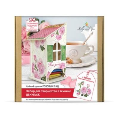 Набор в технике декупаж Чайный домик Розовый сад #10115