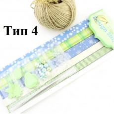 Набор для создания гирлянд и украшений Тип4 #10313