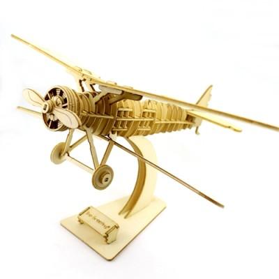 Набор из фанеры 3D-модель Самолётик #10580