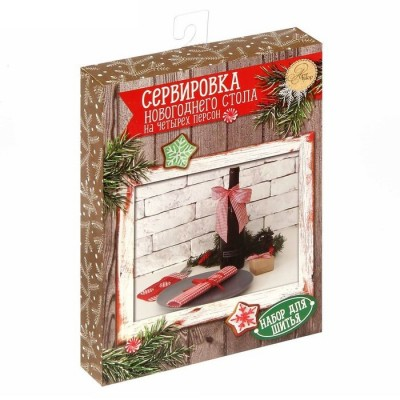 Сервировка новогоднего стола «Зимняя сказка» #11474