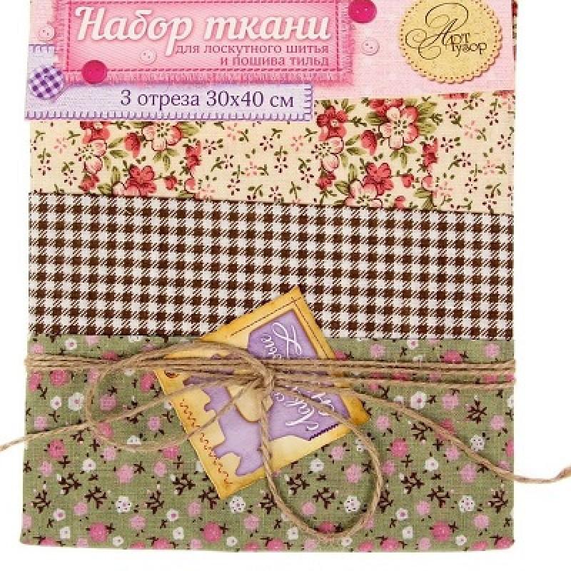 Набор ткани для пэчворка (3 шт.) 30х40 см #10416