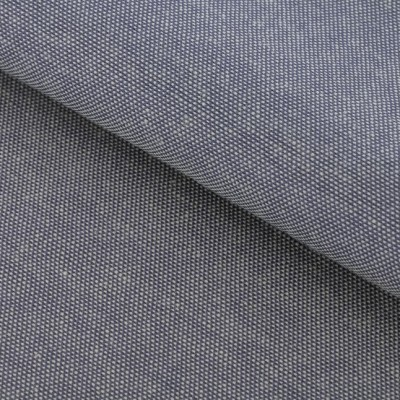 Ткань для пэчворка мягкая джинса серая, 47х50 #11418