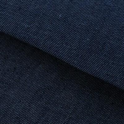 Ткань для пэчворка мягкая джинса нэви, 47х50 #11419