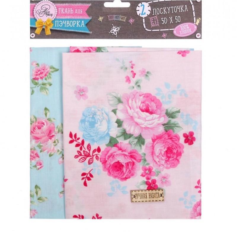 Набор ткани пэчворк «Цветочное очарование», 50х50 #11501