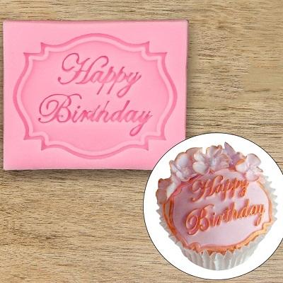 Молд 6,5х5,5 см Happy Birthday #10058