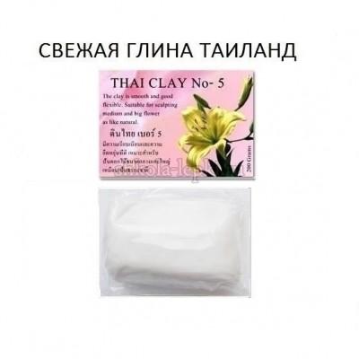 Тайская глина №5 «холодный фарфор» #10456