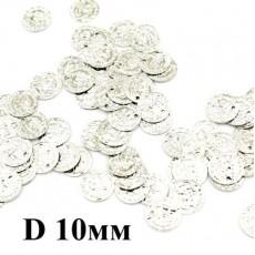 Подвеска Монетка D=10 мм 1 гр (9шт) #3779