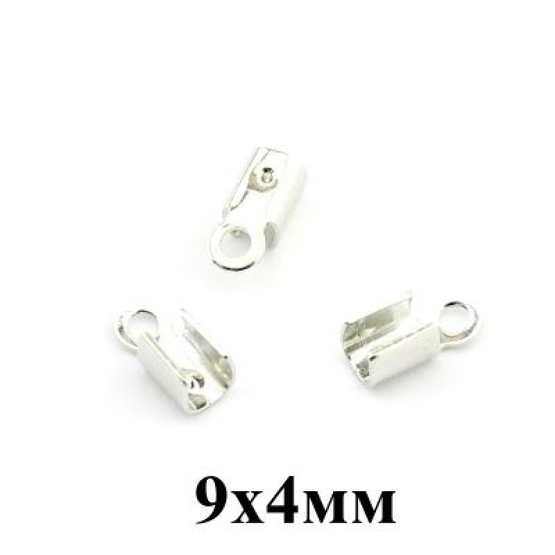 Концевики-Зажимы 9х4 мм Серебро #3767