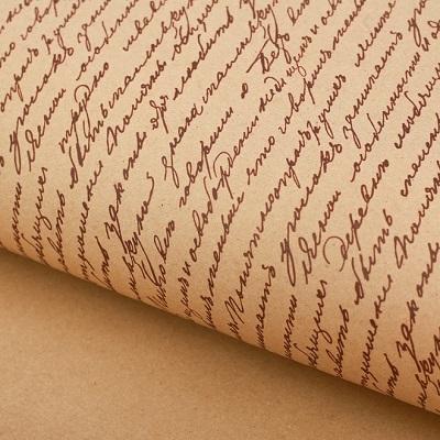 Бумага крафт Письма 50х70см #10271