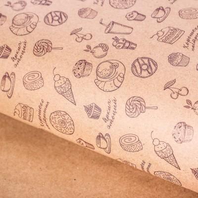 Бумага крафтовая «Вкусняшки», 50 × 70 см #10718