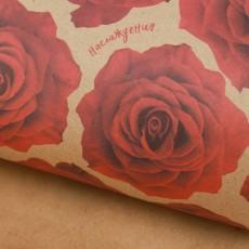 Бумага упаковочная крафтовая «Вдохновения», 50 × 70 см #10723